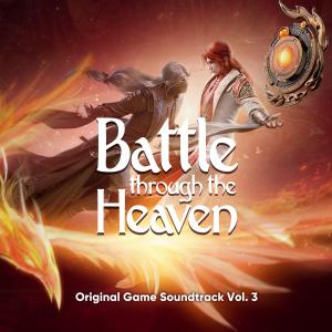 Front cover artwork of Battle Through the Heaven Original Game Soundtrack, Vol. 3