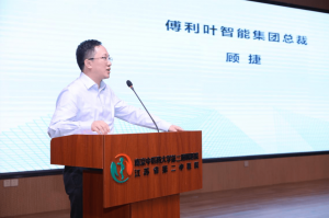 Alex Gu, Founder and CEO of Fourier Intelligence Group at the Chinese Medicine Rehabilitation Center Launch Event