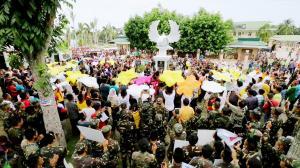 Monumentul Păcii și al Încetării Războiului din Mindanao