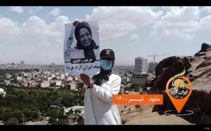 July 17, 2021 - Mashhad July 10, 2021 – A woman holds an image of the Iranian Opposition leader Maryam Rajavi.