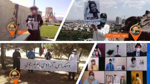 July 17, 2021 - Free Iran 2021: Resistance Units pledge their support for the Iranian Resistance.