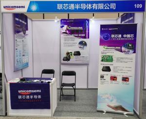 濎通科技股份有限公司於會中展出符合 HomePlug® GreenPHY 標準與CCS電動汽車充電系統通訊協定ISO15118-3的高速電力線通信晶片