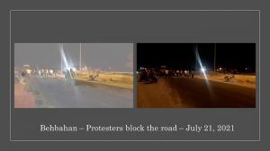 July 22, 2021 - the people living in different cities of Khuzestan for the seventh consecutive night continued to demonstrate against shortages of water.
