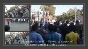 July 22, 2021 - The defiant youth closed the main road from Shiraz to Ahvaz. In Behbahan, the protesters gathered in support of the Khuzestan uprising and closed the highway.