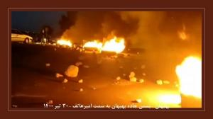 July 22, 2021 - Behbahan – Blocking the highway from Behbahan to Amir Hatef – July 21, 2021