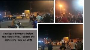 Shadegan – Demonstration against water shortages -  July 22, 2021.