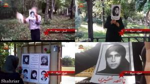 July 30, 2021 - Tehran, Amol, and Shahriar – Activities of Resistance Units and MEK supporters in commemoration of the victims of the 1988 massacre – July 29, 2021.