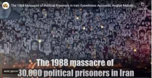 24th August, 2021 - In July 1988, then the Supreme leader of the Iranian regime, Ruhollah Khomeini, issued a decree, stating that all the political prisoners who remain steadfast in their support for the Iranian opposition movement, the People's Mojahedin