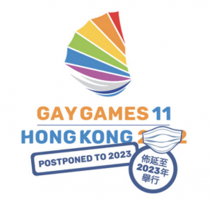 Gay Games 11 Postponed