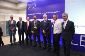 1st National Startup awards by Elevate Greece