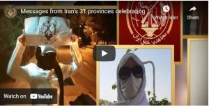 September 15, 2021 - The messages were sent from all Iranian provinces, highlighting the MEK's growing support among younger generation despite the atmosphere of fear and repression caused by the regime.