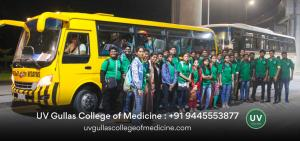 Gullas College of Medicine