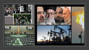 September 24, 2021 - Corruption is a Daily Occurrence in Iran.