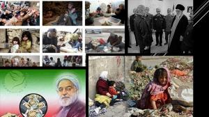 September 24, 2021 - Corruption and incompetence of the mullahs' regime in Iran.