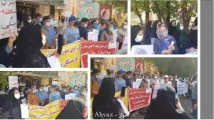 September 26, 2021 - (PMOI / MEK Iran) and (NCRI): the Iranian Teachers Coordination Council said in a statement marking the start of the new school year.