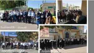 September 26, 2021 - (NCRI) and (PMOI / MEK Iran): Some of the teachers had traveled from other cities to make their opinions heard in the capital. These demonstrations are still going on today.