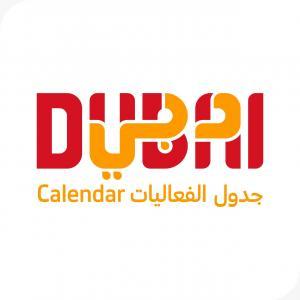 Dubai Calendar Logo