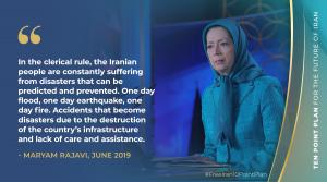 October 13, 2021 - In the face of natural disasters such as floods and earthquakes, the mullahs' corrupt regime sees no duty for itself but to dispatch the State Security Force and IRGC commanders to control the situation and prevent people's protests in