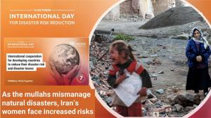 October 13, 2021 - The United Nations General Assembly has designated October 13 as the International Day for Disaster Reduction (IDDR) to encourage every citizen and government to build more disaster-resilient communities and promote a global culture of