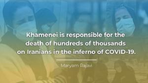 October 14, 2021 - Khamenei and his regime massacred political prisoners in 1988 to keep their grip on power. Now, they are causing hundreds of thousands of deaths in the inferno of the COVID19 to preserve their rule.