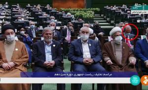 October 14, 2021 - This marks at least the second time Mora has legitimized the Raisi administration on the international stage. In August, he personally attended Raisi's inauguration, drawing criticism from activists both inside Iran