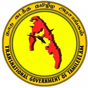 TGTE Logo5