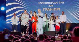 "Burisma Group supports Ukraine's largest kids festival ""Chornomorski Games"""