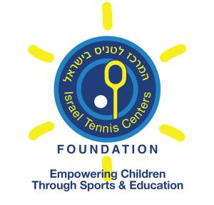 ITC New Logo Jan 2019