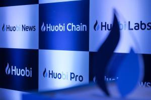 Huobi Wallet Launches Tron dApp Support