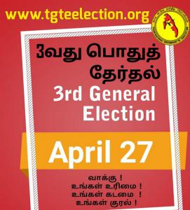 Election TGTE