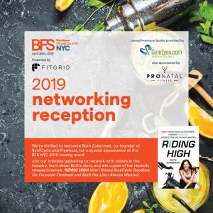 BFS NYC 2019 Special Guest Ruth Zukerman