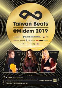 #MIDEM #TaiwanBeats #GCA Entertainment
