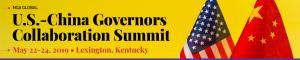 Kentucky Summit Symbol