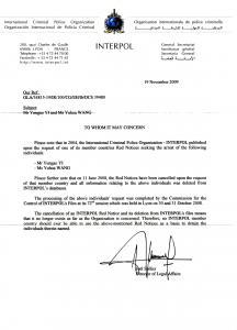 Hình một: Bản gốc bức thư hàm do tổ chức Interpol quốc tế gửi