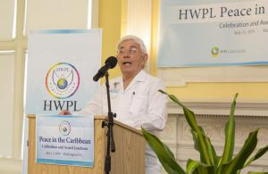 What is DC HWPL