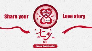 Qixi Valentine's Promotion