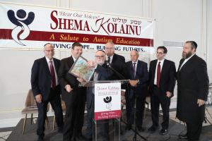21st Annual Legislative Breakfast - Shema Kolainu - Hear Our Voices school for children with Autism