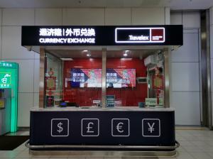 Travelex Zhuhai Airport Store