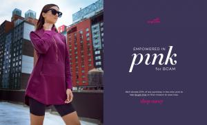 All Day Alba Empowered in Pink Ad Campaign