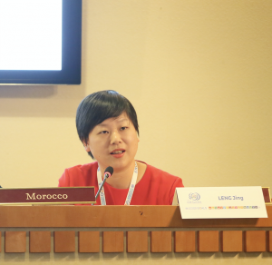 Jing Leng (co-founder of Aikucun) speaks at the conference.