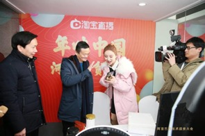 Jack Ma interacts with fans from Viya's live-streaming room