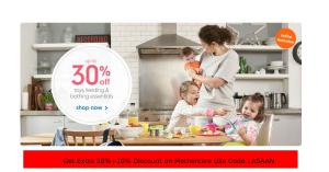 Mothercare_discount_code